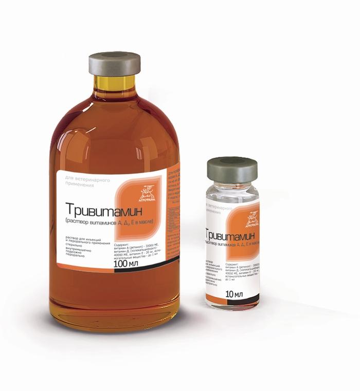 Тривитамин для животных инструкция по применению цена